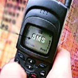 'Мобильный