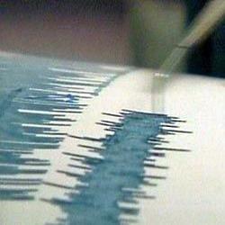 'Землетрясение