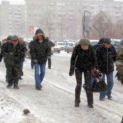 'Новокузнецк