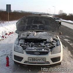 'Форд