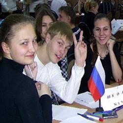 'Сибирские