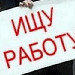 'Красноярский