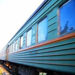 'Поезд