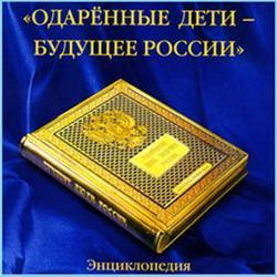 'Кузбасские