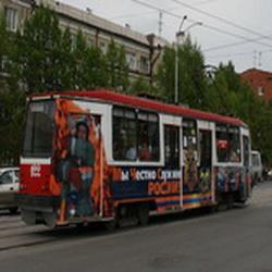 В Кемерове будет курсировать трамвай МЧС