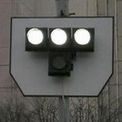 В Кемерове установили «четырехглазый» светофор