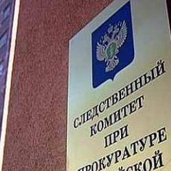 В Полысаево мужчина надругался над 10-летней девочкой