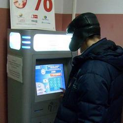 Алиментщики могут гасить долги через терминалы