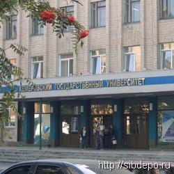 Впервые КемГУ наберает группу документоведов и архивоведов