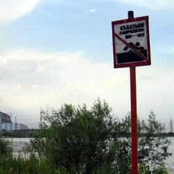 На Беловском водохранилище утонул мужчина