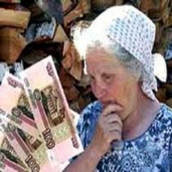 С 1 июля увеличиваются социальные пенсии