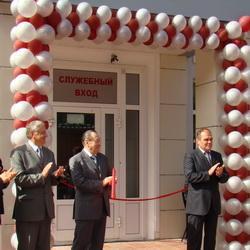 УФМС по Кузбассу переехало в новое здание