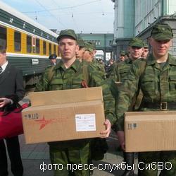 Президентский полк принял на службу 20 призывников из Кузбасса