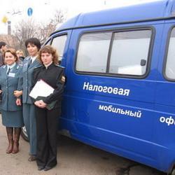 Мобильный офис налоговой службы работает в Томске