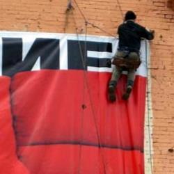 Наружная реклама переместится  на «гостевые» улицы Кемерова