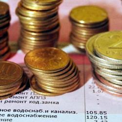 Монетизация льгот на ЖКХ позволяет экономить деньги