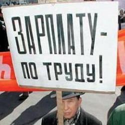 Задолженность по зарплате в Кузбассе составила 50 миллионов рублей