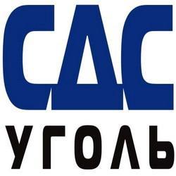 ХК «СДС-Уголь»  выбрал самое спортивное предприятие
