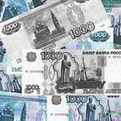 36 фальшивых купюр изьято из незаконного оборота в Белово