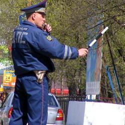 Госдума увеличила штрафы за «нечитаемые» номера до 500 рублей