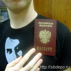 Количество кузбассовцев, проживающих без паспортов, уменьшилось