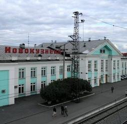 В Новокузнецке началось строительство транспортного комплекса