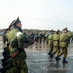 400 офицеров прибыли для службы в СибВО