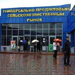 В Новокузнецке открылся новый социальный рынок