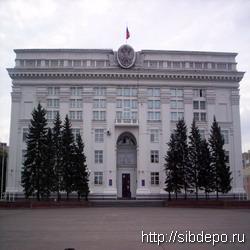Иполнительная власть в Кузбассе одна из лучших в России