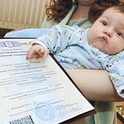 В Кузбассе начался приём заявлений на единовременную выплату 12-ти тысяч рублей