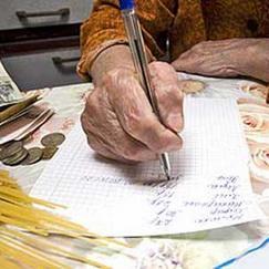 Кемеровским пенсионерам предложат поработать