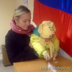 В Кузбассе узнали предвыборное настроение новокузнечан