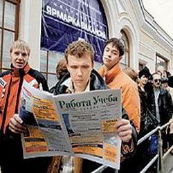 В Томской области отмечен самый низкий уровень безработицы