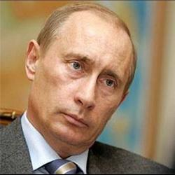 Владимир Путин открыл Институт нефти и газа