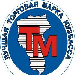 В декабре Кузбасс узнает лучшую торговую марку региона