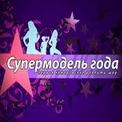 В Кемерове стартовало первое городское реалити-шоу