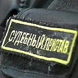 Сторублевый штраф обернулся уголовным наказанием для жительницы Новосибирской области