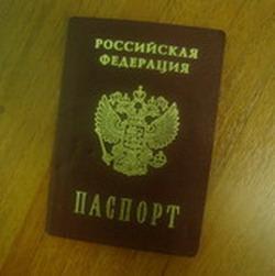 Паспорта заменят универсальной электронной картой