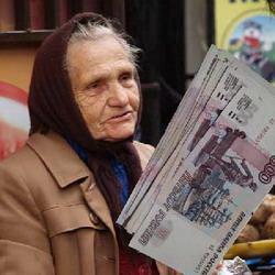 1300 кузбассовцев получат помощь ко Дню пожилого человека