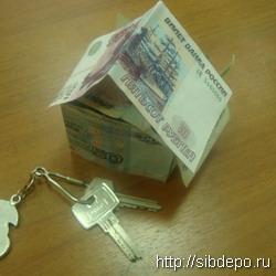 Количество зарегистрированной ипотеки выросло в Кузбассе на 55%