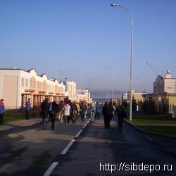 Открытие скоростной автодороги  Лесная Поляна - Кемерово