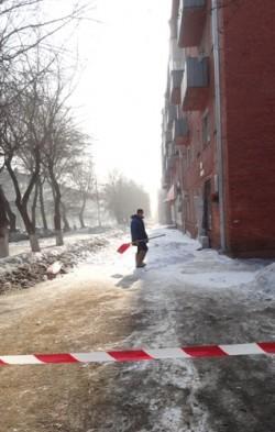 МЧС призывает кузбассовцев гулять с высоко поднятой головой