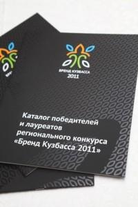 СК СДС: Лучший бренд Кузбасса
