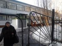 Родители кемеровских школьников против ликвидации школы №79