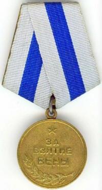 Двое прокопчан убили ветерана, чтобы украсть и продать его медали