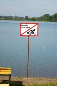 МЧС предупреждает: не входите в воду в состоянии алкогольного опьянения!