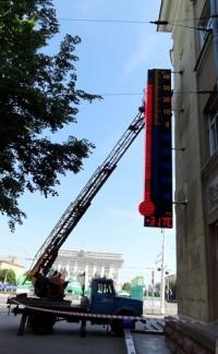 Самый большой термометр Кемерова запутался от жары? (фото/видео)