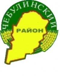 Главу Усть-Чебулинского сельского поселения обвиняют в коррупции