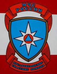 МЧС предупреждает: в Кузбассе ожидается аномальная жара до +36 градусов