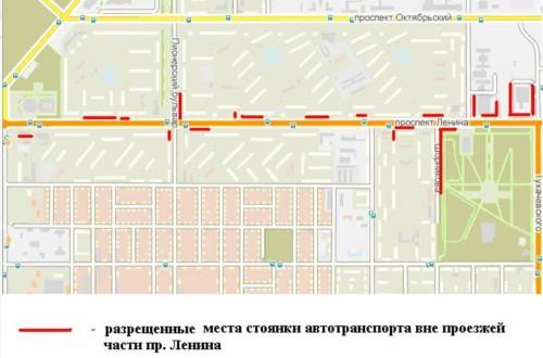 Администрация Кемерова опубликовала карту парковок на проспекте Ленина